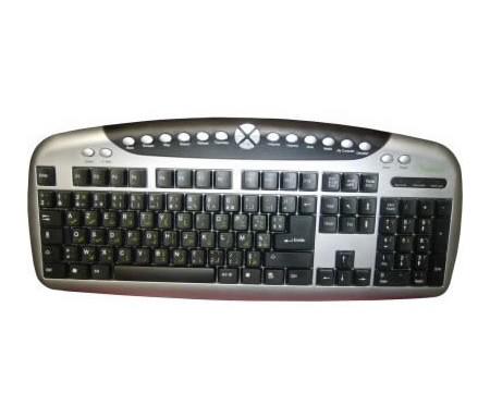 Clavier USB Multimédia et Internet arabe AZERTY (bilingue français - arabe)