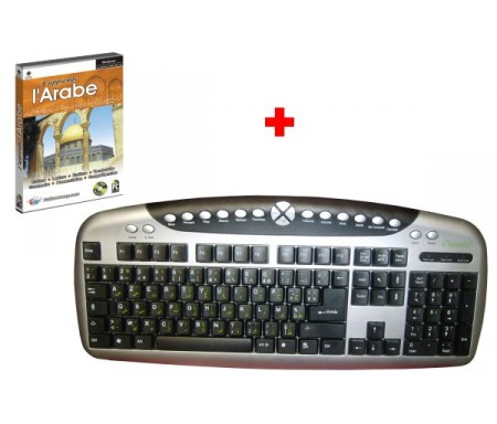 Pack Clavier multimédia français-arabe (AZERTY) + J'apprends l'arabe