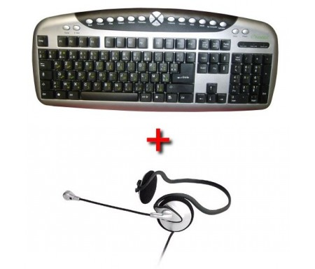 Pack Multimédia - Internet : Clavier arabe + Casque microphone