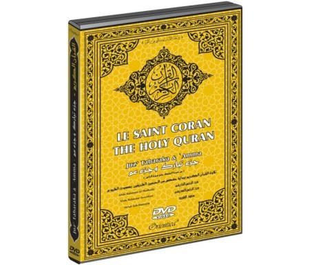 DVD Coran Juz' Tabaraka et 'Amma avec Dou'a