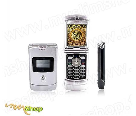 GSM Mobile et Digital Quran Player Enmac – MQ6200