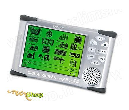 Coran Digital Multifonctions à écran large ENMAC – JQ35