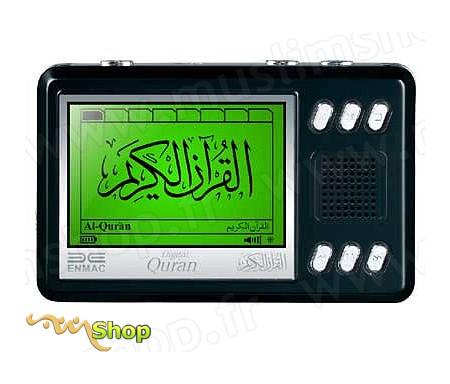 Coran Digital ENMAC - iQ604