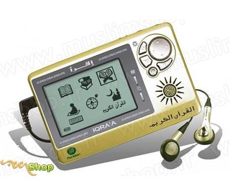 Coran Digital PENMAN - RS-5000SH avec Sudais, Churaim et Hudhaify