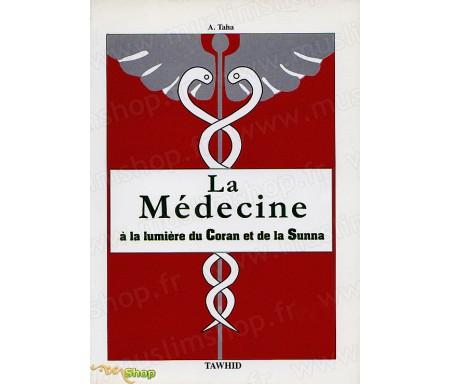 La Médecine à la lumière du Coran et de la Sunna
