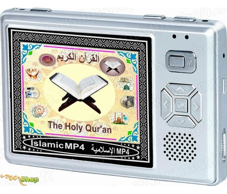 Islamic MP4 Player Al-Hira - MT-310