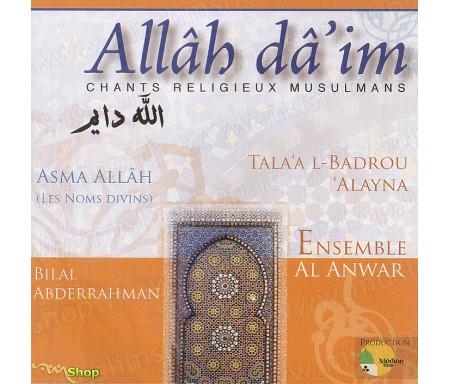 Allah Da'im - Chants Religieux Musulmans