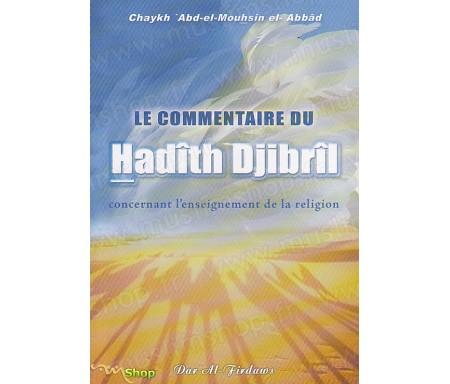 Le Commentaire du Hadith Djibril concernant l'Enseignement de la Religion
