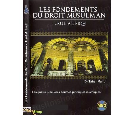 Les Fondements du Droit Musulman - Usul al Fiqh (MP3)