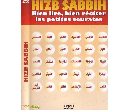 Hizb Sabbih - Bien Lire, Bien Réciter les Petites Sourates