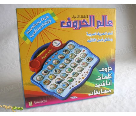 Jeux Electronique Enfants - J'apprends l'Alphabet Arabe