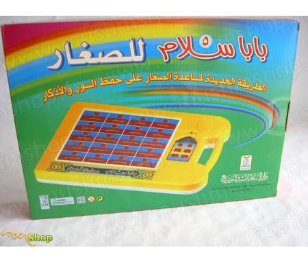 Jeux Electronique Enfants - BabaSalam 5