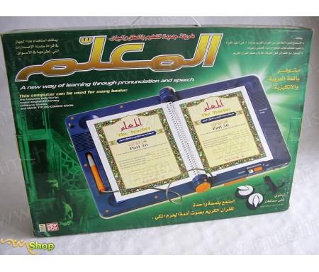 Jeu Electronique pour Enfants - Al Mu'allim