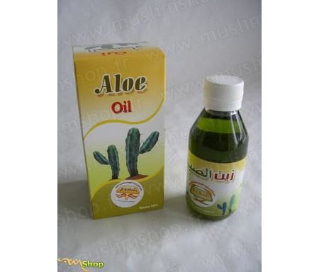 Huile d'Aloe 100% Naturelle - 25ml