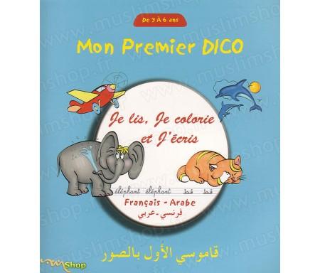 Mon Premier Dico - Je Lis, Je Colorie et j'Ecris (Français - Arabe)