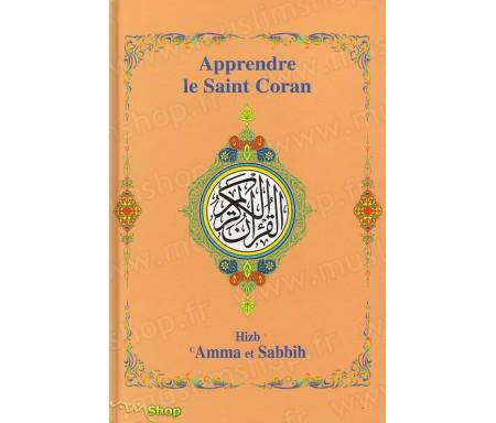 Apprendre le Saint Coran, Hizb 'Amma et Sabbih - Grand Format