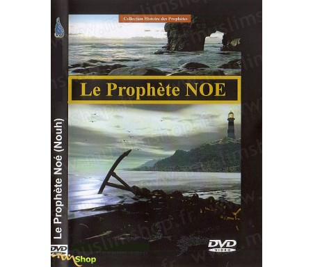 Le Prophète Noé