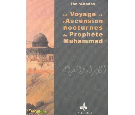 Le Voyage et l'Ascension Nocturnes du Prophète Muhammad