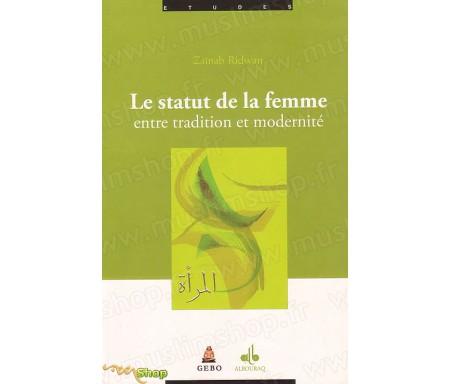 Le Statut de la Femme entre Tradition et Modernité