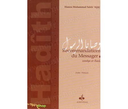 Recommandations du Messager - Wasaya Ar-Rasul (Arabe/Français)