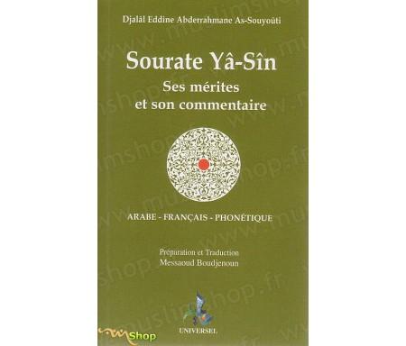 Sourate Ya Sin - Ses Mérites et Son Commentaire