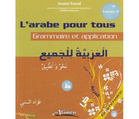 L'Arabe Pour Tous, Grammaire et Application - Tome 2