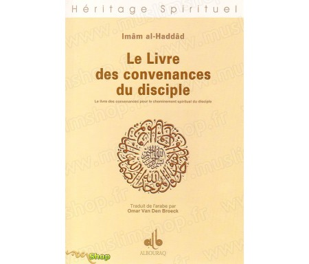Le Livre des Convenances du Disciple (Pour le cheminement spirituel du Disciple)