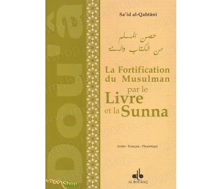 La Fortification du Musulman par le Livre et la Sunna (Arabe, Français, Phonétique)