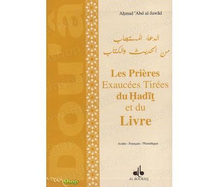 Les Prières Exaucées Tirées du Hadith et du Livre