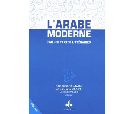 L'Arabe Moderne par les Textes Littéraires - Volume 1 (Manuel)