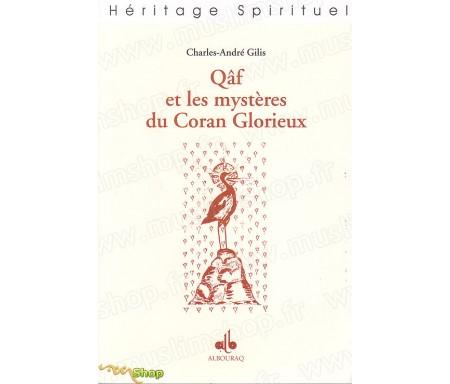 Qâf et les Mystères du Coran Glorieux