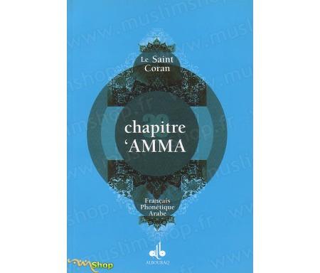 Le Saint Coran - Chapitre 'Amma (Arabe, Français et Phonétique)