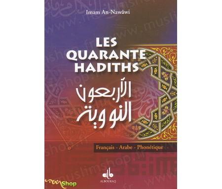 Les Quarante Hadiths (Français, Arabe et Phonétique)