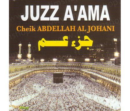 Juzz A'Ama