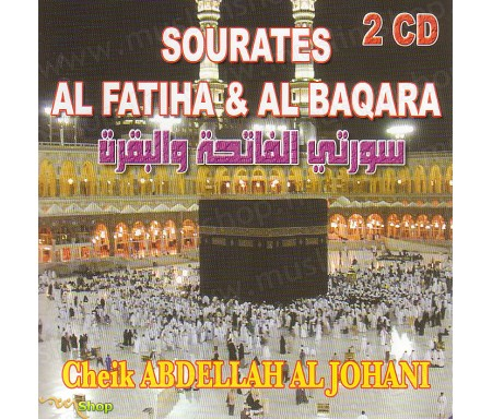 Sourates Al Fatiha et Al Baqara - 2CD