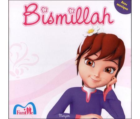 BismIllah - CD avec musique