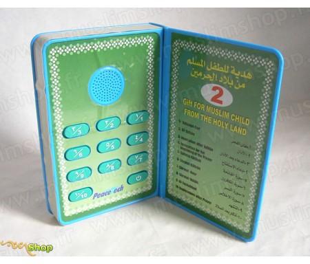 Jeu Educatif - Livre Electronique pour Enfant Musulman