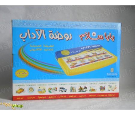 Jeux Electronique BabaSalam 10 - Leçons pour le Bon Comportement