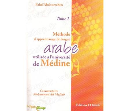 Méthode d'Apprentissage de l'Arabe (Université de Médine) - Tome 2