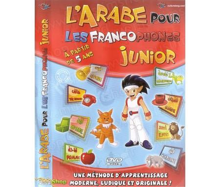 DVD L'Arabe pour les Francophones Junior - A partir de 5 ans