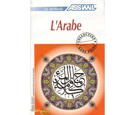 L'Arabe sans peine - Niveau Débutant et Intermédiaire