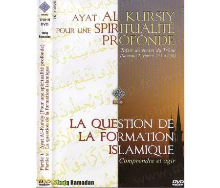 La Question de la Formation Islamique - Comprendre et Agir (Tafsir du Verset du Trône)
