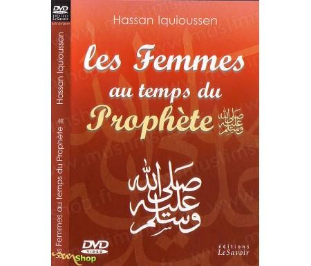 Les Femmes au Temps du Prophète