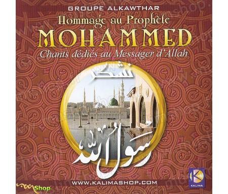 Hommage au Prophète Mohammed
