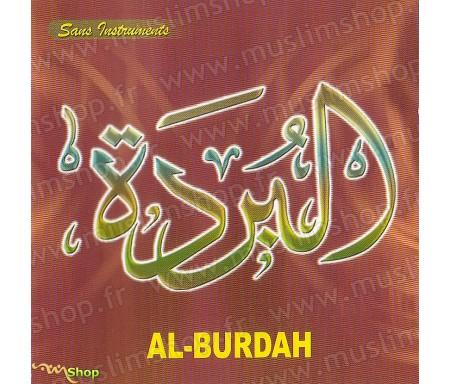 Al-Burdah (Sans instruments)