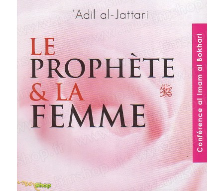 Le Prophète et la Femme