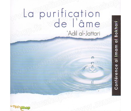 La Purification de l'Âme