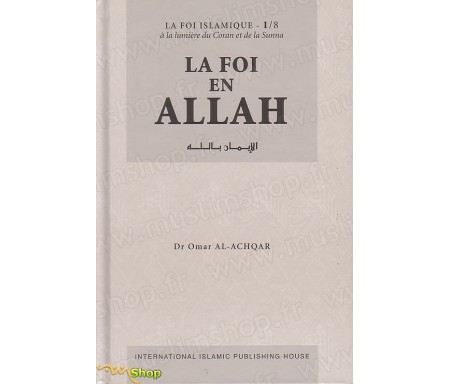 La Foi en Allah - Tome 1