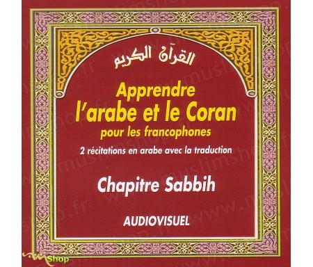 Apprendre l'Arabe et le Coran pour les Francophones - Chapitre Sabbih