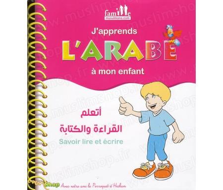 J'Apprends l'Arabe à mon Enfant - Savoir Lire et Ecrire - Tome 1